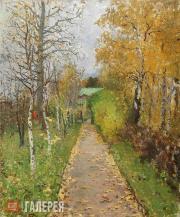Korovin Konstantin. Autumn. Alley in Zhukovka. 1888
