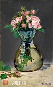 Manet Edouard. Moss Roses in a Vase. 1882