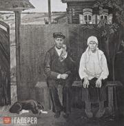 Боровской Николай. Память. 1987