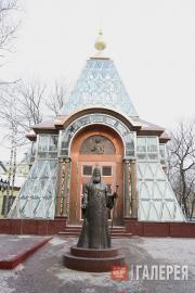 Российский музей современного искусства, Москва. Вид на «Хрустальную часовню»