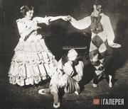 "Tamara Karsavina, Vaslav Nijinsky and Adolph Bolm in the ballet ""Carnaval"""