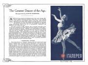 """Anna Pavlova from the ballet """"La Sylphide"""""""