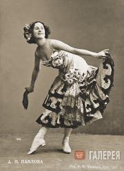 "Anna Pavlova as Kitri from the ballet ""Don Quixote"""