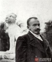 В.Э.Борисов-Мусатов в Зубриловке