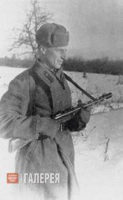 Viktor Tsigal. 1943-1944