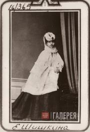 Yevgenia Shishkina, the Artist's Wife. Photo. Early 1870s