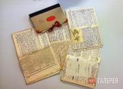 Diaries of Marina Gritsenko. 1943-1946