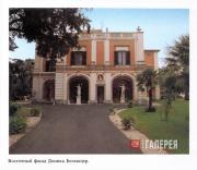"Villa ""Abamelek"", Rome, Italy"