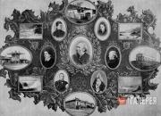 И.К. Айвазовский в окружении членов семьи