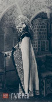 Grand Duchess Elizabeth Feodorovna Romanova in the 17th-century costume