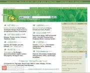 Титульная страница портала «Музеи России»