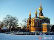 Русская православная часовня. Матильденхёе, Дармштадт