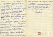 Memoirs of Yelena Silversvan, Chief Custodian of the Tretyakov Gallery