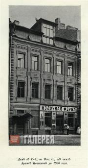 Maly Prospect, the N.P. Grebyonka house (building 16).  St. Petersburg. 19th cen