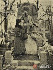 Maria Dillon at Konstantin Kryzhitsky's memorial