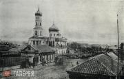Город Мариуполь. Начало ХХ века