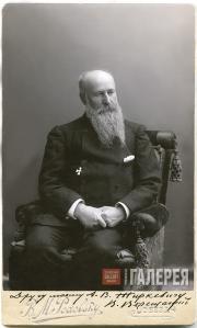 В.В. Верещагин