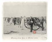 """Photogravure print of Vasily Vereshchagin's """"Blowing from Guns in British India"""""""