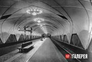 """The """"Aeroport"""" station of the Moscow Metro"""