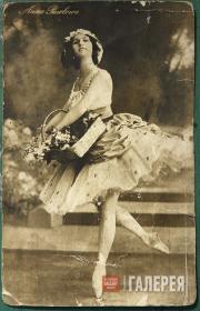 "Anna Pavlova as Lisa from the ballet ""La Fille Mal Gardée"""