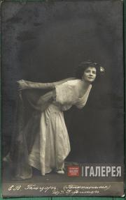 "Yekaterina Geltzer from the ballet ""Bacchanalia"""