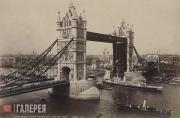 Tower Bridge, London. 1890s