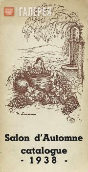 """Catalogue of the """"Salon d'Automne"""" 1938  exhibition"""