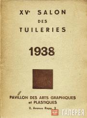 "Catalogue of the ""Salon des Tuileries"" 1938 exhibition"