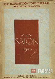 """Catalogue of the """"Exposition Officielle des Beaux-Arts"""" 1945 exhibition"""