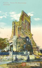 The Tower of St. Constantine, Feodosia