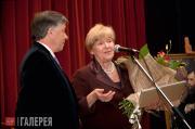 Galina Churak, Laureate of the Pavel Tretyakov Award and Victor Bekhtiev