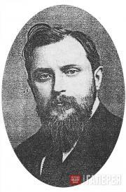 DMITRY P. RYABUSHINSKI