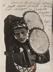 Léonide Massine as the Sun God
