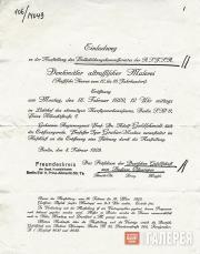 Пригласительный билет на открытие выставки в Берлине