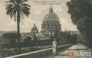 Rome. View of St. Peter's Basilica from the Vatican Gardens