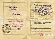 Travelling certificate of Maria Kolpakchi