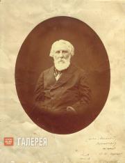 Портрет И.С.Тургенева (с дарственной надписью писателя С.М.Третьякову)