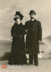 Viktor and Cleopatra Obninsky