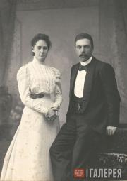Valentin and Yelena Balin. 1898