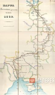 Map showing the route of the journey of Alexander II to Livadia. 1868
