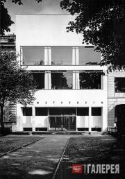 Karl Schneider.  Exhibition building of Kunstverein in Hamburg. 1930