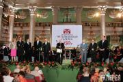 Торжественное собрание, посвященное 150-летию Государственной Третьяковской гале