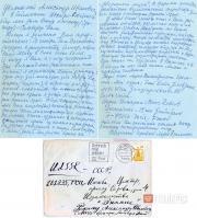 A Letter from Lidia Jaroljmek (Diakonova). 1989
