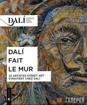 "Cover of the catalogue. Exhibition ""Dali fait le mur"" (Dali on the Streets)"