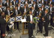 On November 11 2016, the Rimsky-Korsakov Central Exemplary Navy Concert Band