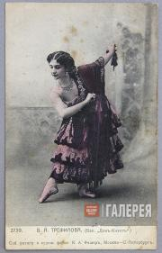 "Vera Trefilova as Kitri from the ballet ""Don Quixote"""