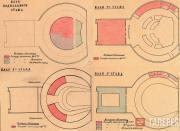 Планы-кальки Оперного театра в Новосибирске