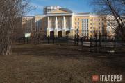 Московская государственная Академия акварели и изящных искусств Сергея Андрияки