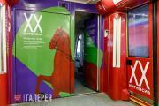 "Interior design of the branded train ""Intensiv XX"""