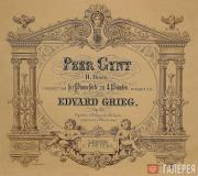 TITLE PAGE OF PEER GYNT